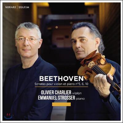 Olivier Charlier 베토벤: 바이올린 소나타 5, 6, 10번 (Beethoven: Violin Sonata Op. 24, 30, 96)