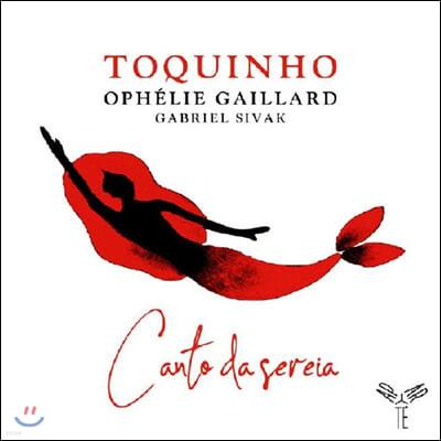 Toquinho / Ophelie Gaillard 첼로 반주로 부르는 보사노바 (Canto Da Sereia)