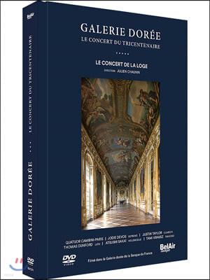 Julien Chauvin 프랑스 / 독일 작곡가 모음집 - 륄리 / 라모 /바흐 / 모차르트 등 (Galerie Doree - The Tricentenary Concert)