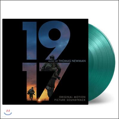 1917 영화음악 (1917 OST by Thomas Newman) [투명 그린 컬러 2LP]