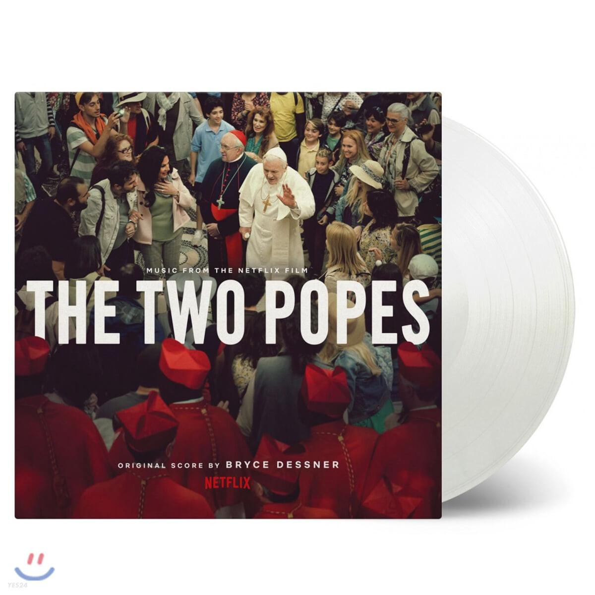 두 교황 영화음악 (The Two Popes OST by Bryce Dessner) [화이트 컬러 LP]