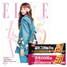 [2차] ELLE 엘르 C형 (여성월간) : 2월 [2020]
