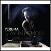 �̷縶 - �߾��� ���� (Yiruma - Stay In Memory) (Digipack) - �̷縶 (Yiruma)