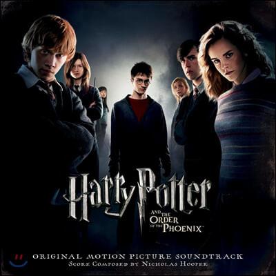 해리포터와 불사조 기사단 영화음악 (Harry Potter And The Order Of The Phoenix By Nicholas Hooper OST)