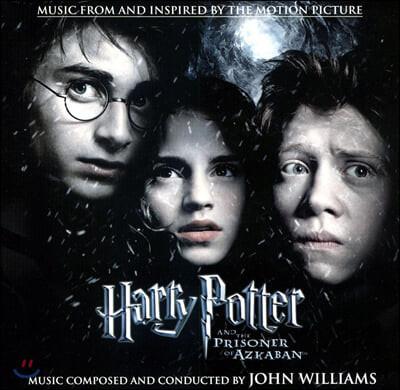 해리포터와 아즈카반의 죄수 영화음악 (Harry Potter and Prisoner of Azkaban OST)