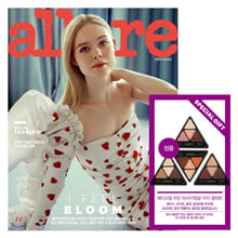 allure 얼루어 (월간) : 2월 [2020]
