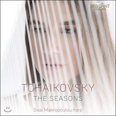 Sissi Makropoulou 차이코프스키: 사계 외 (Tchaikovsky: The Seasons)