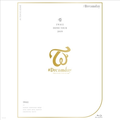 트와이스 (Twice) - Dome Tour 2019 '#Dreamday' In Tokyo Dome (Blu-ray) (초회한정반)(Blu-ray)(2020)