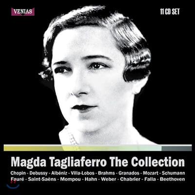 마그다 탈리아페로 컬렉션 (Magda Tagliaferro The Collection)