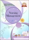 Nursing Management ��ȣ���� 6