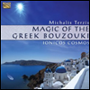 Michalis Terzis - �׸��� �μӾDZ� ����Ű�� ���� (Magic Of The Greek Bouzouki)