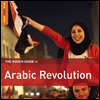 Various Artists - Rough Guide: Arabic Revolution (2CD)