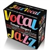 The Perfect Vocal Jazz Collection: Female Singers - 15 Original Albums
