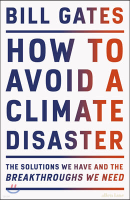 How to Avoid a Climate Disaster (영국판)