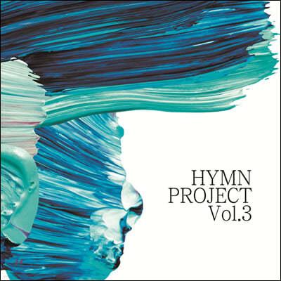 예람 워십 (Yeram Worship) - Hymn Project Vol.3