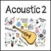���?ƽ �� ������ 2��: Acoustic 2