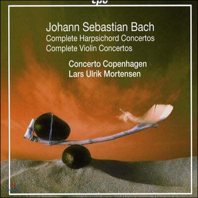 Lars Ulrik Mortensen 바흐: 하프시코드 & 바이올린 협주곡 전곡집 (Bach: Complete Harpsichord Concertos, Complete Violin Concertos)