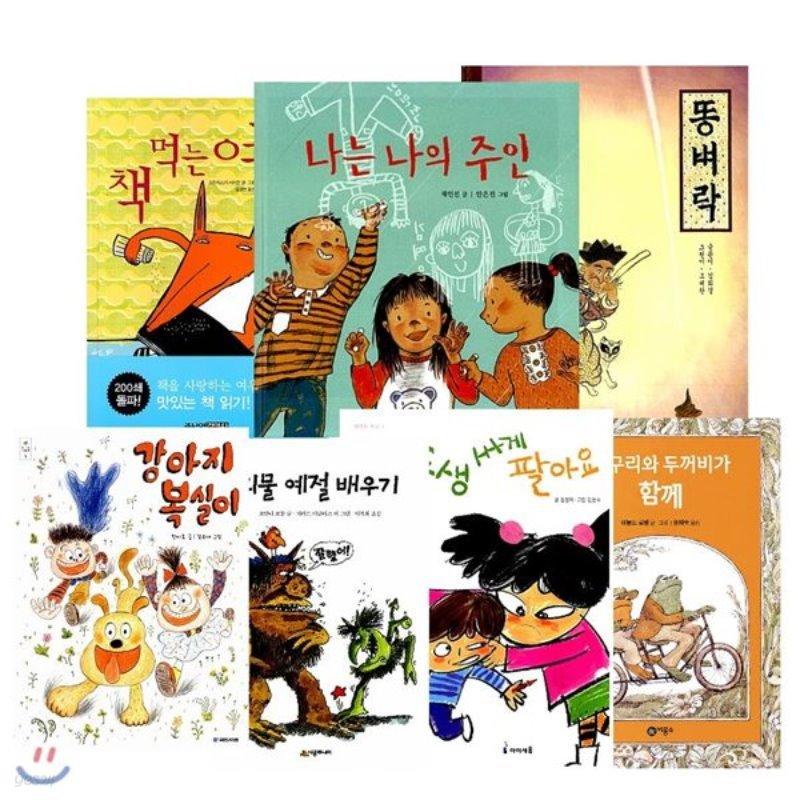 초등 1학년 필독 권장 도서 베스트 7종