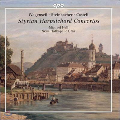 Michael Hell 스티리안 하프시코드 협주곡 (Styrian Harpsichord Concertos)