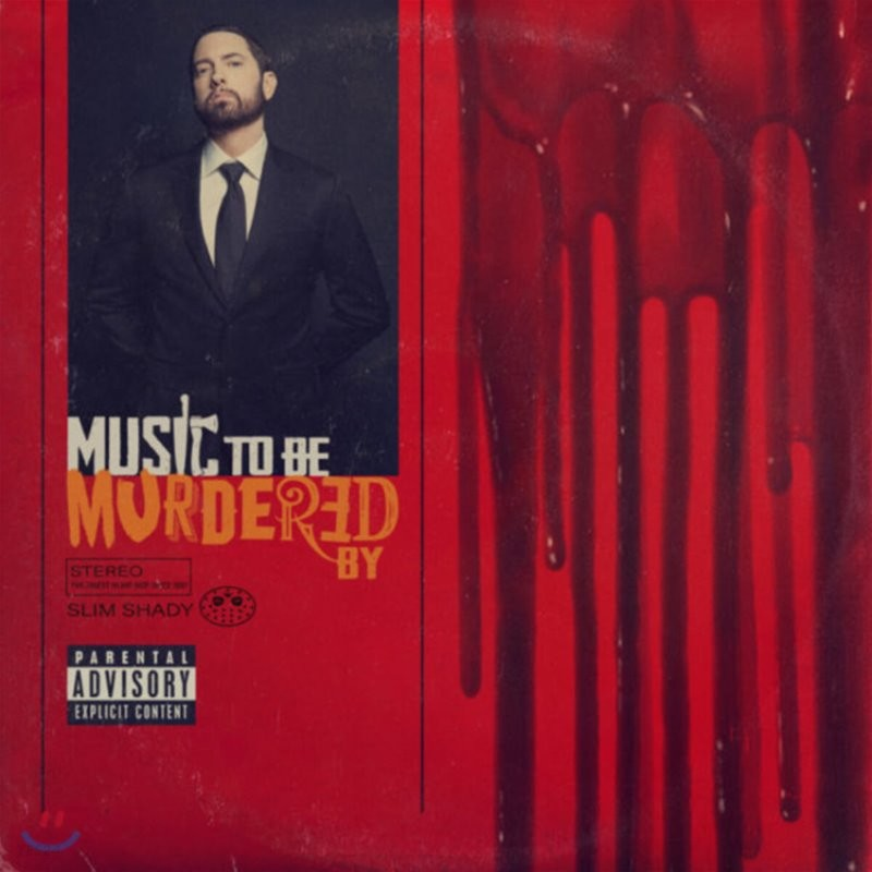 Eminem (에미넴) - 11집 Music To Be Murdered By [2LP]