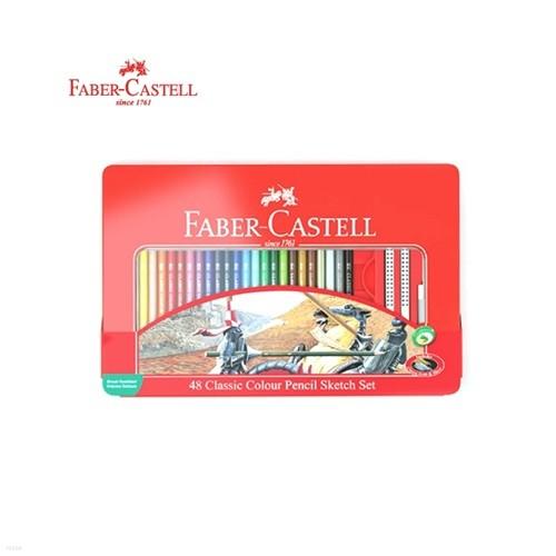 파버카스텔 틴케이스 일반 색연필 48색