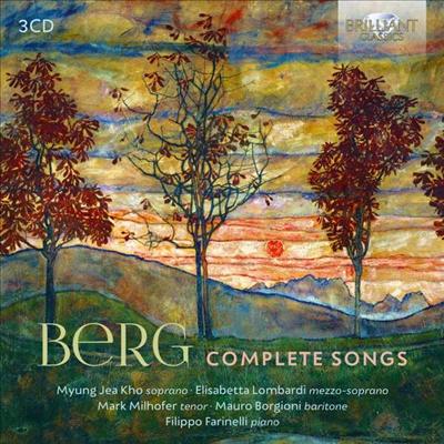 베르그: 가곡 전집 (Berg: Complete Songs) (3CD) - Filippo Farinelli