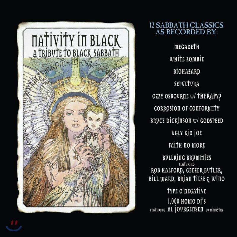 블랙 사바스 트리뷰트 앨범 (Nativity in Black - A Tribute to Black Sabbath) [투명 블랙 스월 컬러 2LP]