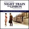 Annette Focks - Night Train to Lissabon (�������� �߰� ����) (Score) (Soundtrack)