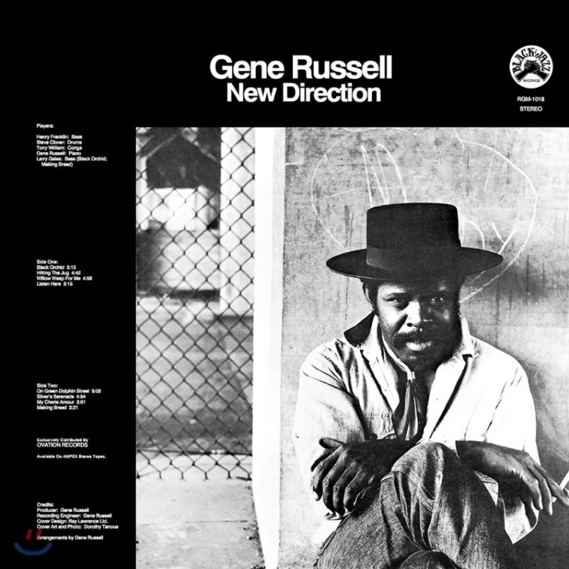 Gene Russell (진 러셀) - New Direction [투명 헤비 블랙 스월 컬러 LP]