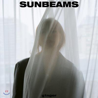 진저 (g1nger) - SUNBEAMS