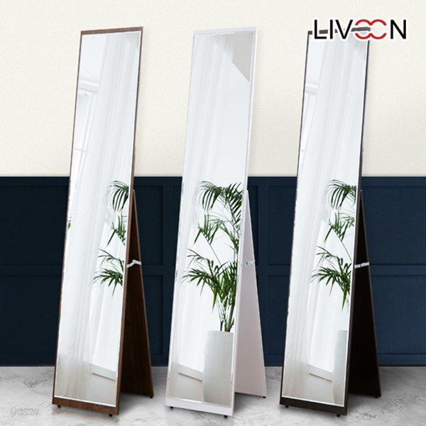 리브온(LIVOON) 홈플 300 전신거울