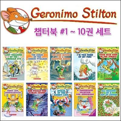 Geronimo Stilton 1 ~10 Book SET