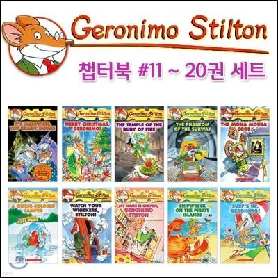 Geronimo Stilton 11~20 Book SET