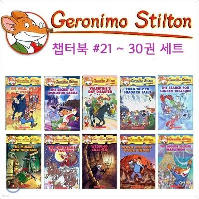Geronimo Stilton 21~30 Book SET