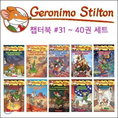 Geronimo Stilton 31~40 Book SET