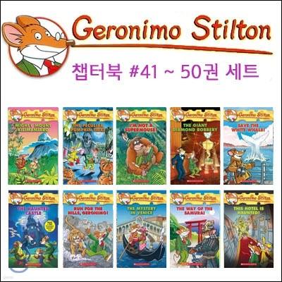 Geronimo Stilton 41~50 Book SET