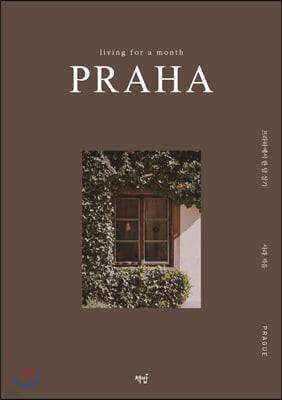 프라하에서 한 달 살기