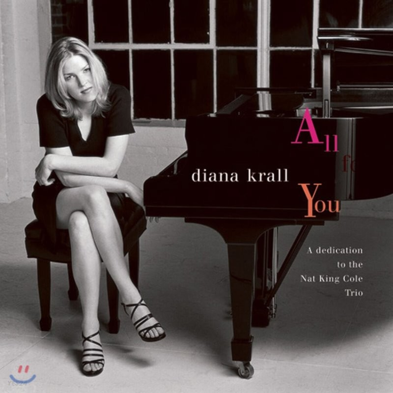 Diana Krall (다이아나 크롤) - All for You: A Dedication to the Nat King Cole Trio [2LP]