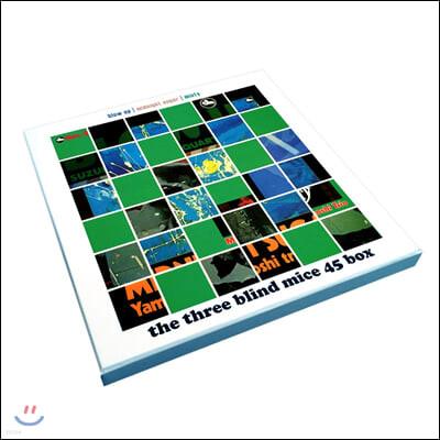 Three Blind Mice 레이블 대표작 모음집 (Three Blind Mice 45 Box) [6LP 박스 세트]