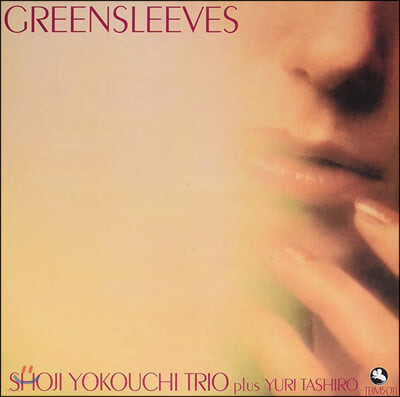 Shoji Yokouchi Trio (쇼지 요코우치 트리오) - Greensleeves [LP]