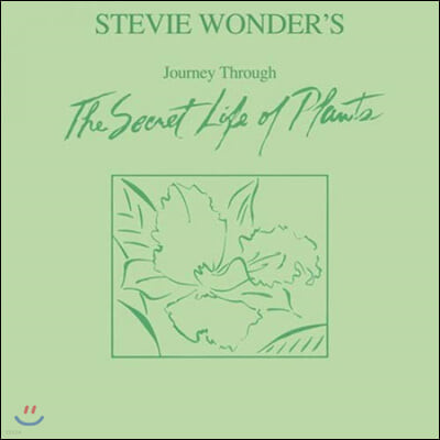 Stevie Wonder (스티비 원더) - Journey Through The Secret Life Of Plants [2LP]