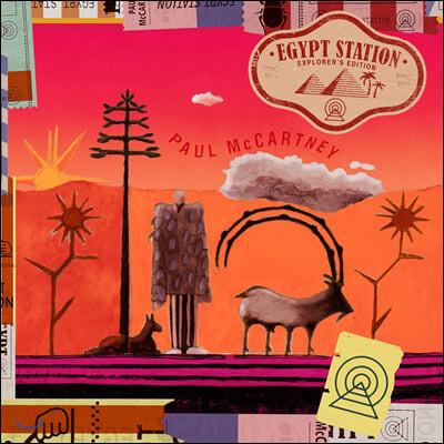 Paul McCartney (폴 매카트니) - Egypt Station (Explorer's Edition)