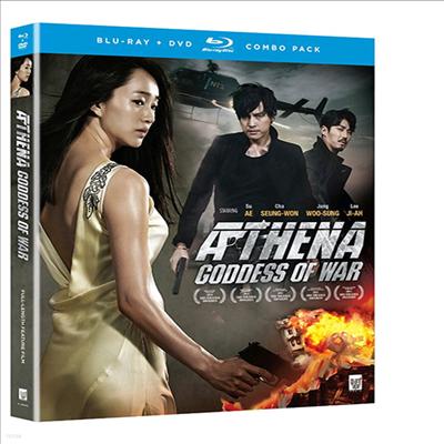 Athena : Goddess of War (아테나 : 전쟁의 여신) (한글무자막)(Blu-ray/DVD Combo) (2012)