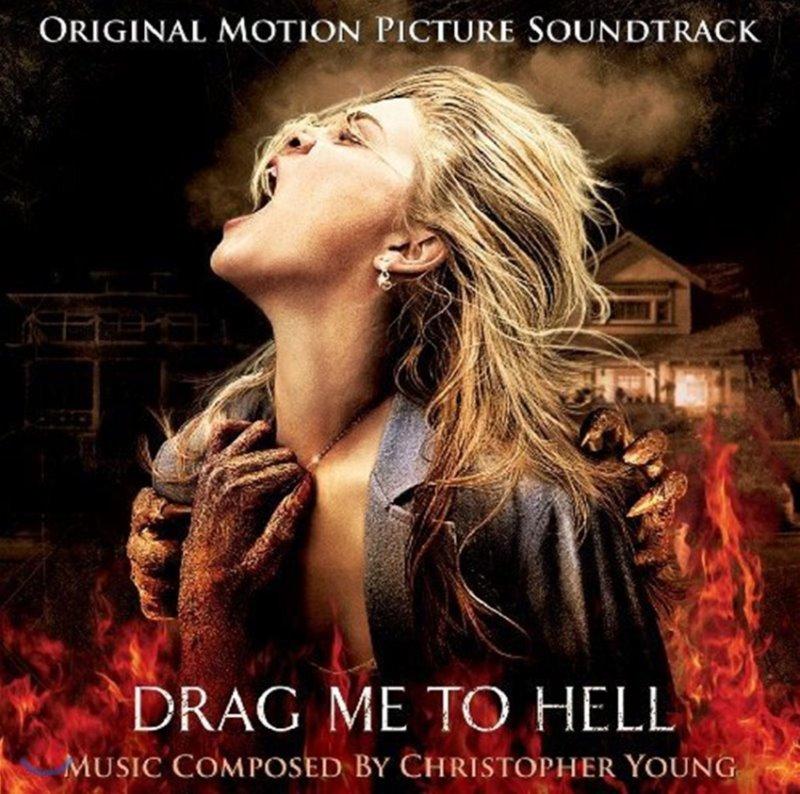 드래그 미 투 헬 영화음악 (Drag Me To Hell OST by Christopher Young)