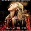 Drag Me To Hell (�巡�� �� �� ��) OST (Music By Christopher Young)