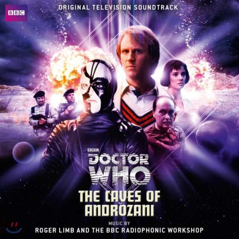 BBC 닥터 후: 안드로자니의 동굴 드라마 음악 (Doctor Who: The Caves of Androzani OST by Roger Limb and the BBC Radiophonic Workshop)