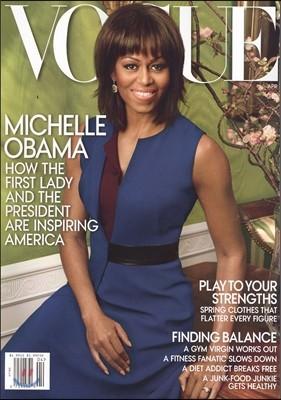 [과월호] Vogue USA (월간) : 2013년 4월