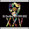 B'Z (����) - B'z The Best XXV 1999-2012 (2CD+1DVD) (��ȸ������)