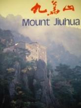 九華山 Jiuhua Mountain