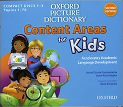 Oxford Picture Dictionary Content Area for Kids (Audio CD 3장, 도서별매/ 2nd Edition)